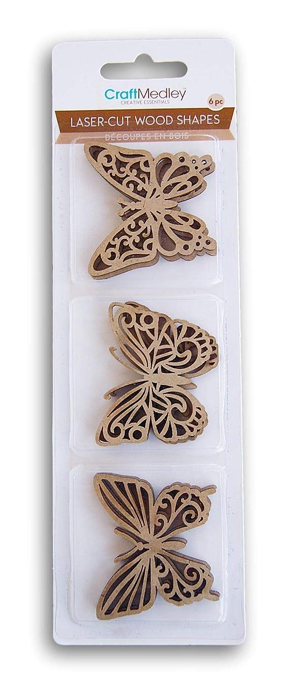 Miniature Laser Cut Wood Shapes - Butterflies - 6 Piece