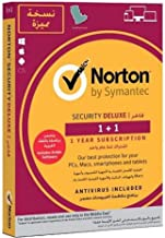 Norton Security for Mac and Windows Laptops, Deluxe, CD, 1 Device, 1 Year Subscription