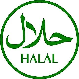 Maple Enterprise Halal Sign Muslim Halal Food Decal Sticker for resturant Window Glass Door (Green)