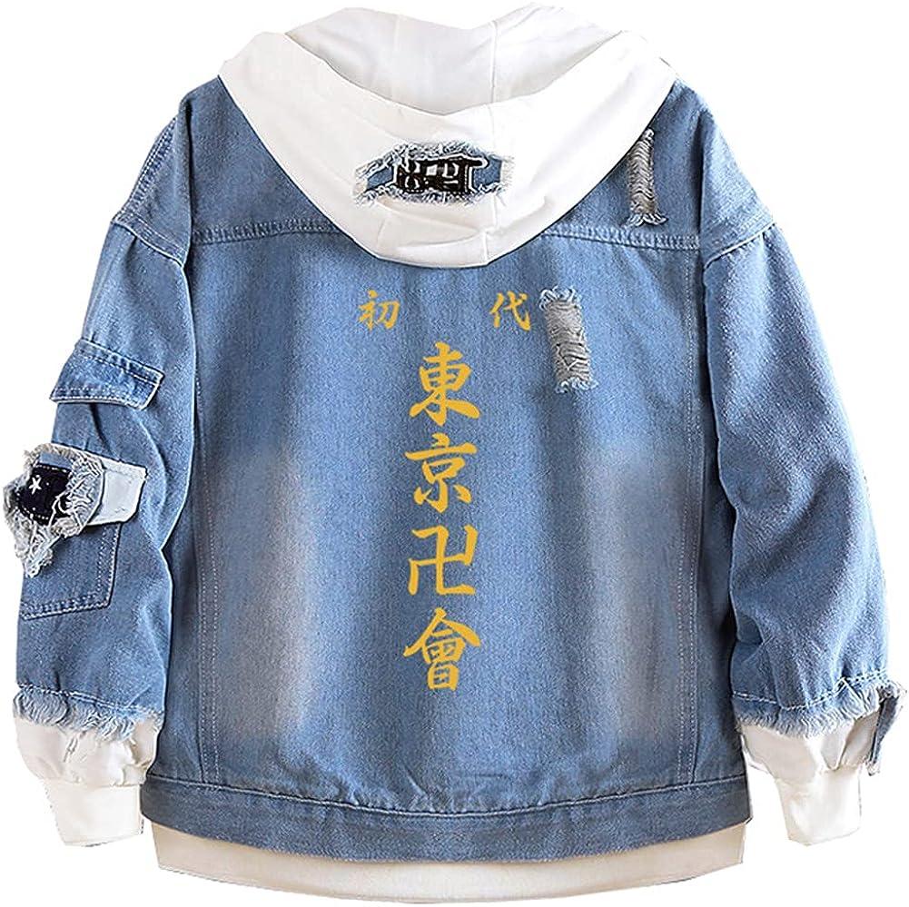 fansheng Unisex Anime Tokyo Revengers Cosplay Mikey Denim Jacket Graphic Hoodie Jacket Coat for Halloween