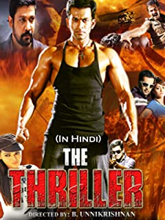 The Thriller ( In Hindi )
