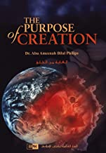 Best the purpose of creation Reviews