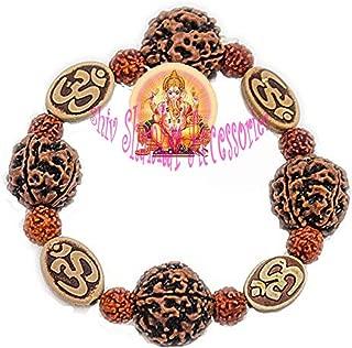 SHIV SHANKAR ACCESSORIES 5 MUKHI RUDRAKSHA RUDRAKSH 18-20MM Nepal Beads AUM Bracelet Wrist Band