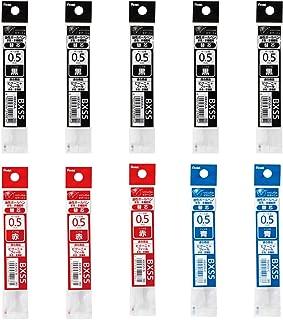 ぺんてる 多機能ボールペン替芯セット XBXS5 0.5mm 黒5本 赤3本 青2本