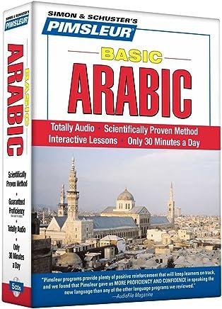 Pimsleur Basic Arabic