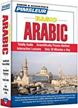Pimsleur Arabic (Eastern) Basic Course - Level 1 Lessons 1-10 CD: Learn to Speak and Understand Eastern Arabic with Pimsleur Language Programs (1)