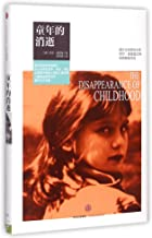 The Disappearance of Childhood (Hardcover)