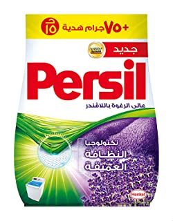 Persil High Foam Powder Detergent with Lavender Scent - 550 gm