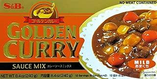 S&B Mild GOLDEN CURRY Sauce Mix 8.4oz (2 Pack)