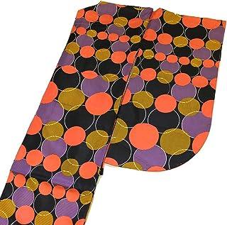 (オオキニ)大喜賑 二尺袖着物 単品 ショート 卒業式 お仕立て上がり 洗える 着物 (モダンサークル/裏地:薄ピンク) ショート丈