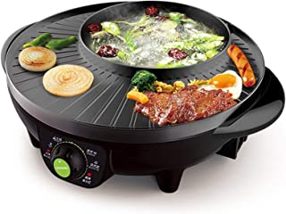 Portable Home Electric Hot Pot Cooking Machine, Integrated Cooker Pot, Electric Hot Pot Electric Barbecue Electric Baking ...