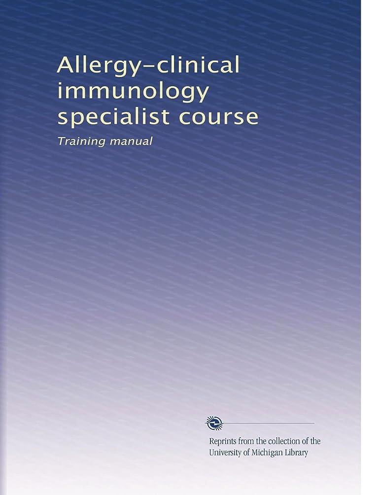 矢俳優滑りやすいAllergy-clinical immunology specialist course: Training manual