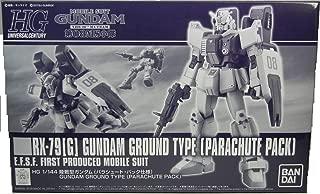 P-BANDAI HGUC RX-79 [G] Gundam Ground Type Parachute Pack HG 1/144 Model Kit