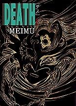 DEATH 1巻