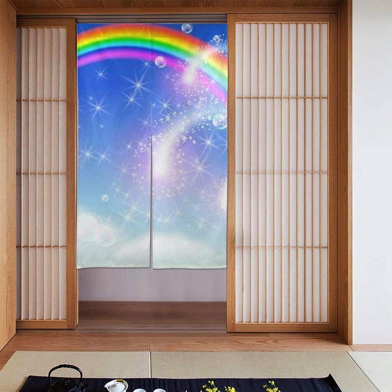 大人イライラするアプローチ家の装飾日本の伝統、空の虹と敬礼、キッチン居酒屋の影の家の装飾を分割するために使用