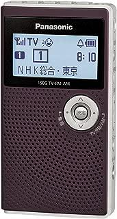 パナソニック ワンセグTV音声-FM-AM3バンドレシーバー