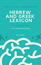 Hebrew and Greek Lexicon