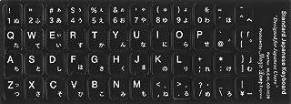 文字が見えなくなったキーボードをきれいに修復・再生 ラベルマジック 日本語キーボードラベル MLE-KL-OD-002B