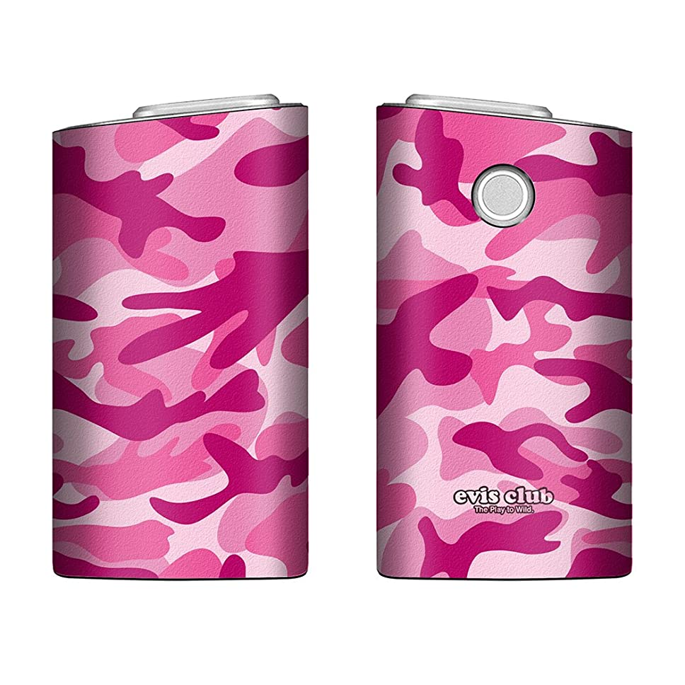 描写窒息させる不明瞭Evis Club glo グロー ケース レザー プリント ケース カモ柄 ネイビー パターン 4106 ピンク 電子タバコ 保護 カバー