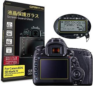 Pellicola carri armati Canon EOS 5d Mark III Fotocamera pellicola protettiva 9h Echt Glas anti-bolle