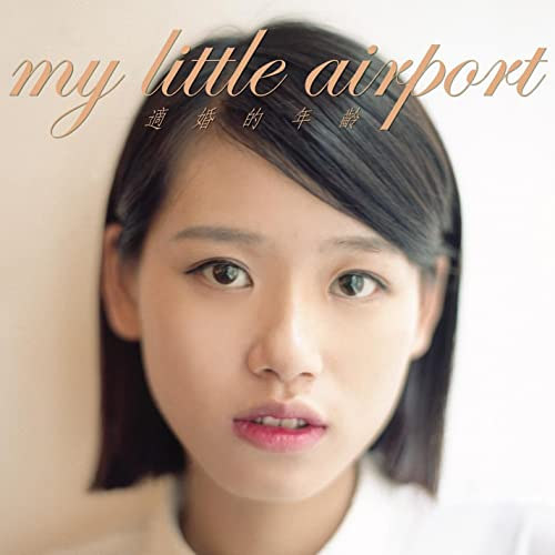 Little Airport