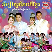 khmer wedding songs mp3
