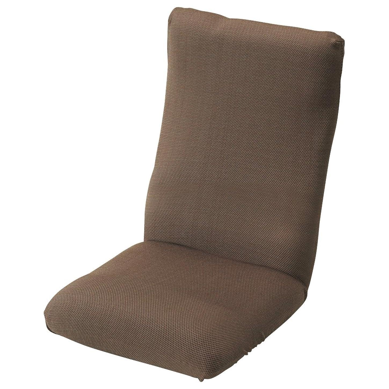 指定病気ガムセシール ソファカバー?マルチカバー ブラウン 座椅子M のびのび CT-499