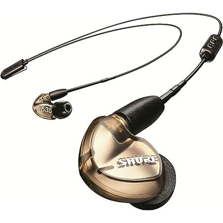 Shure Se535 Bluetooth 5 0 In Ear Kopfhörer Mit Sound Isolating Technologie Und Mikrofon Für Iphone Und Android Premium Kabellos Ohrhörer Mit Warmem Und Detailreichem Klang Bronze Musikinstrumente
