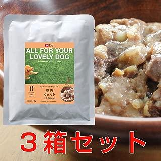 【国産・無添加】鹿肉ウェットフード「馬肉入り」3箱(1箱10袋入り) DOGSTANCE ドッグスタンス