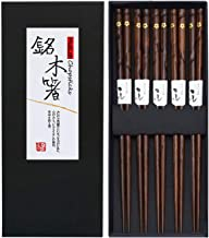 HuaLan Japanese Natural Wood Chopstick Set Reusable Classic Style Chopsticks 5 Pairs Gift Set