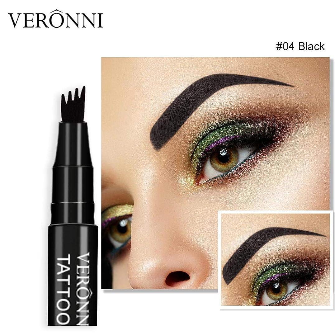 大事にするカウンタ砂着色すること容易な咲かない永続的な液体の眉毛の鉛筆