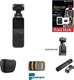 【国内正規品】DJI Osmo Pocket 撮影セット(SanDisk microSDXC 64GB、PolarPro 三脚キット、ミニマリストケース、シネマシリーズフィルターセット Shutter Collection(ND4, ND8, ND16) )