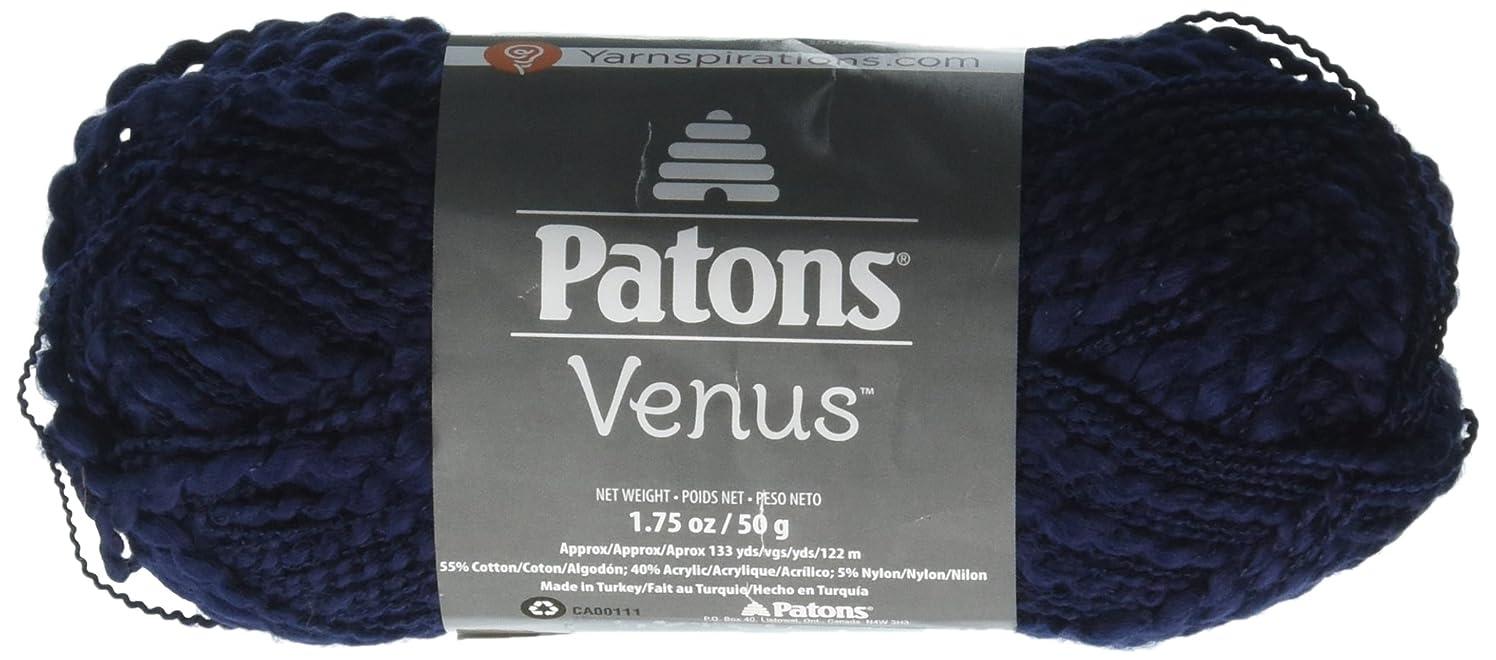 Spinrite Venus Yarn, Navy