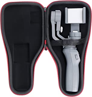 Smatree DJI Osmo Mobile 2 ケース 大容量 耐衝撃 持ち運びに便利 旅行やホームストレージにお勧めD420