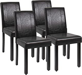 JUMMICO Dining Chair PU Leather Living Room Chairs Modern...