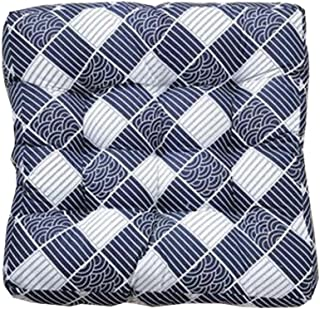 Square Soft Floor Cushions Japanese Style Tatami Pillows(21.6 inches,A9)