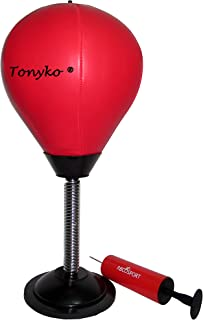 Tonyko Portable Stress Reliever Speed Punching Ball Ideal for Relaxing on Desk, Wall,Smooth Surface