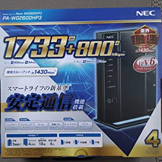 NEC Aterm PA-WG2600HP3 Wi-Fiホームルーター