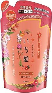 【4袋セット】 いち髪 濃密W保湿ケア コンディショナー 詰替用 340g × 4袋