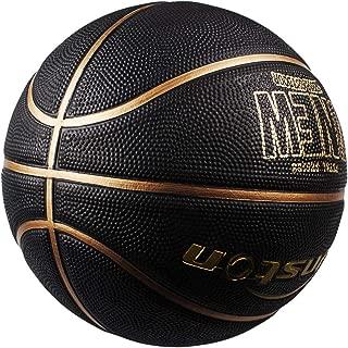 Senston バスケットボール インドア&アウトドア用 7号