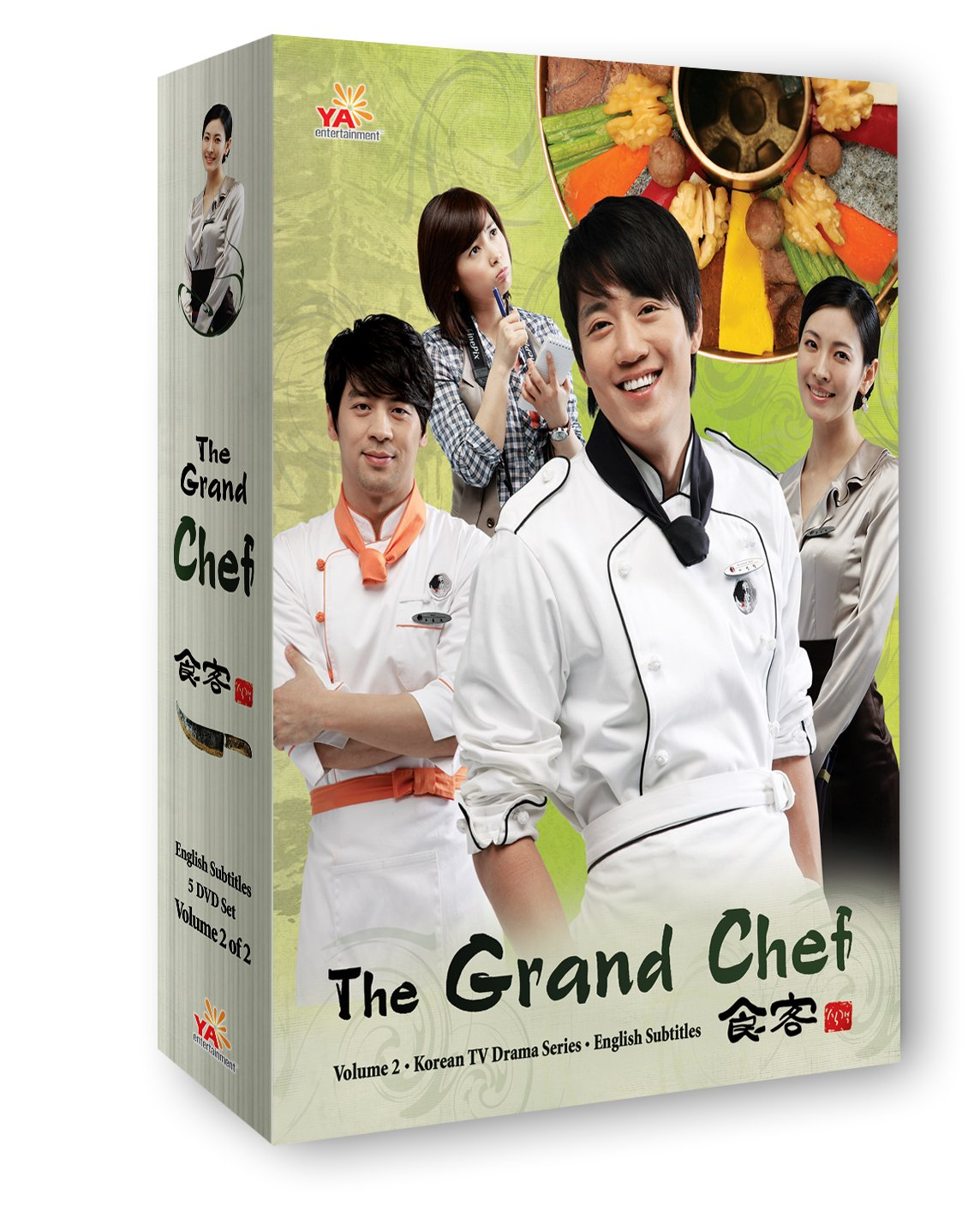 The Grand Chef 2 Max 40% OFF Vol. It is very popular