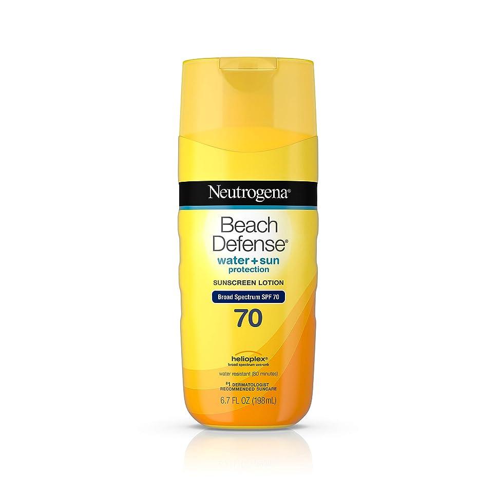 裕福な極小悪化する海外直送品Neutrogena Neutrogena Beach Defense Lotion SPF 70, 6.7 oz