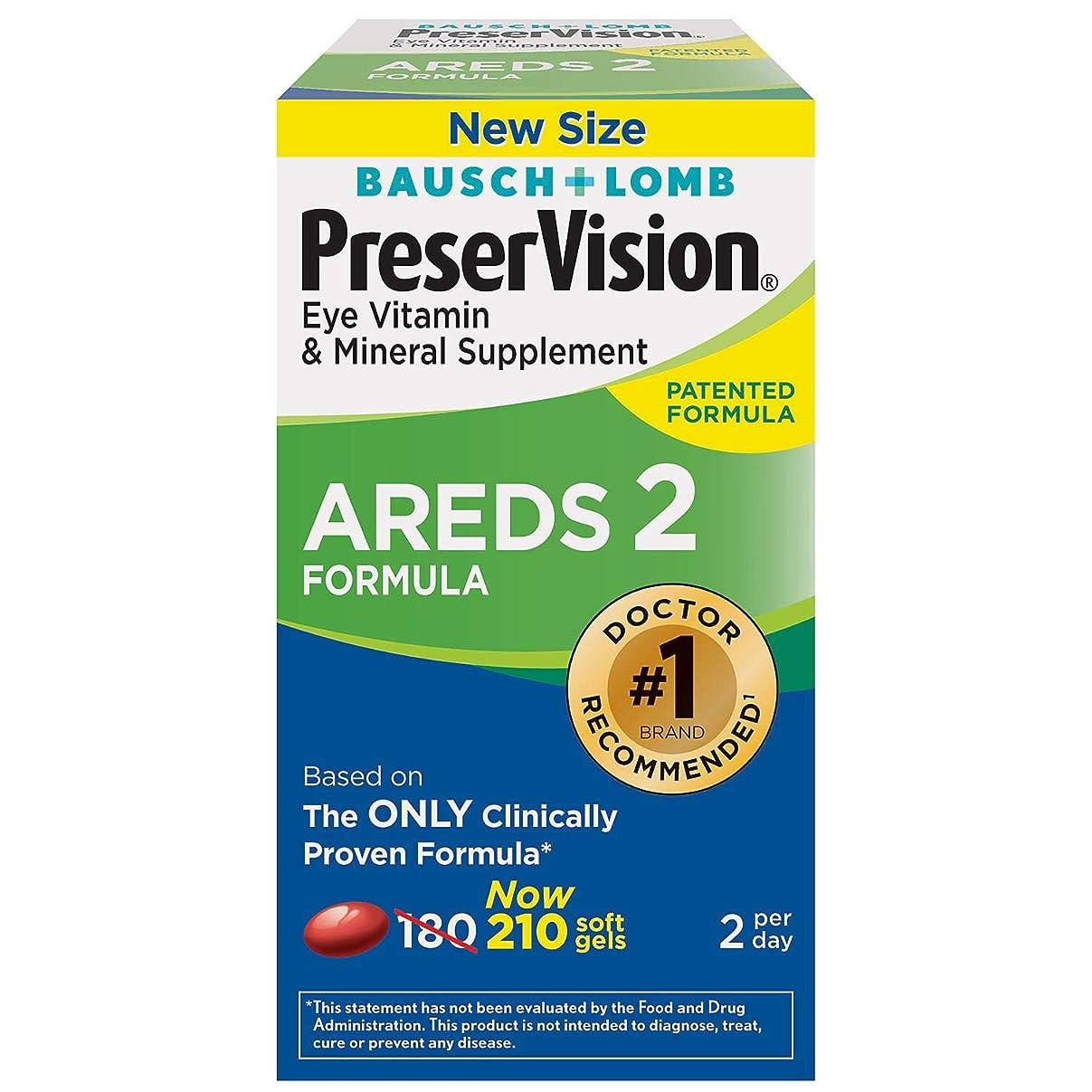 リード改修ほのか[Bausch & Lomb] PreserVision AREDS 2 Vitamin & Mineral Supplement お得なバリュー210 粒 X 1 Pack 海外直送品