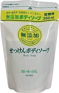 【まとめ買い】無添加ボディソープ白いせっけん 詰替350ml【×3個】