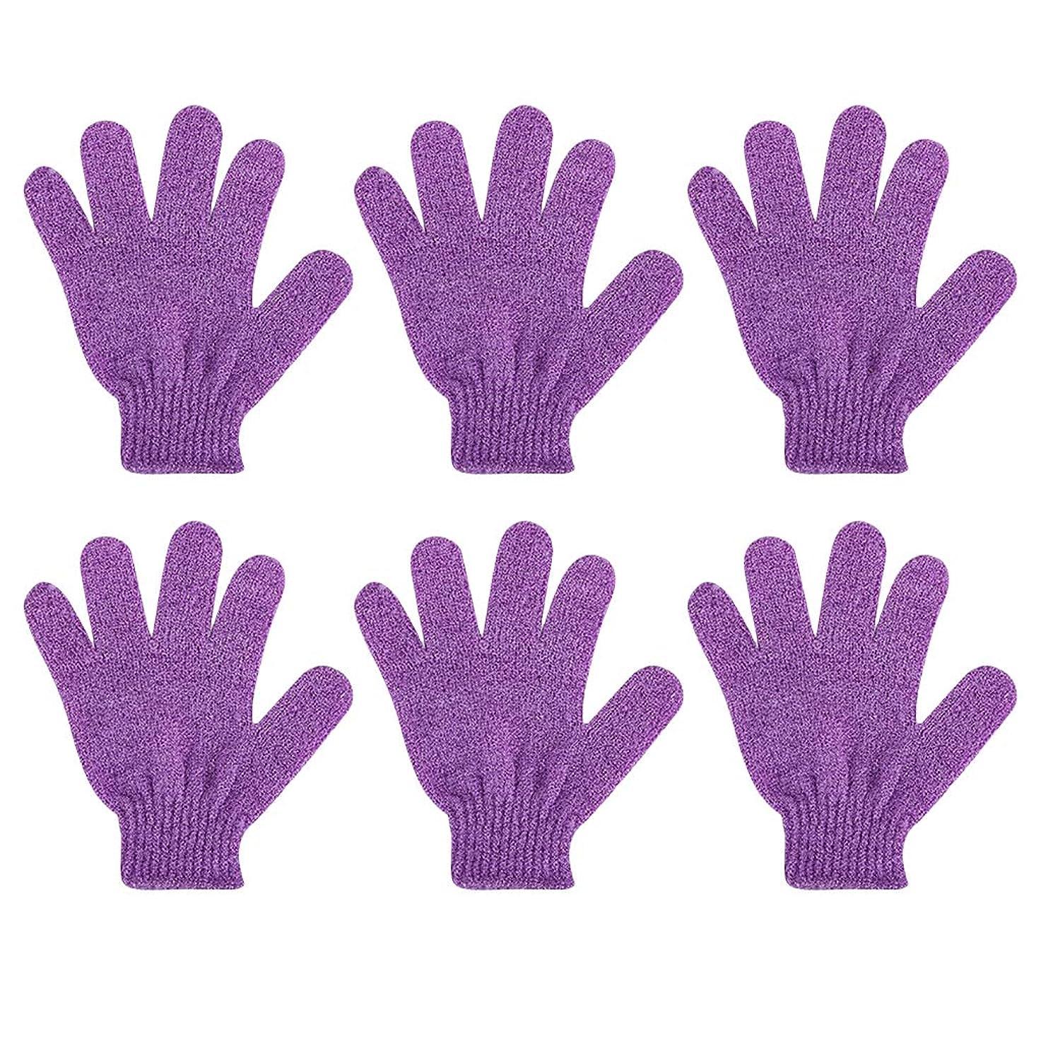 報復するびっくりするヒープsharprepublic 浴用手袋 6枚セット ボディウォッシュ手袋 お風呂手袋 角質除去 角質取り 泡立ち 垢すり グローブ 男女用 全7色 - 紫