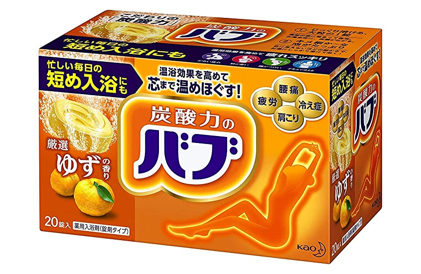 見込み備品パケット【花王】バブ ユズの香り (40g×20錠) ×20個セット