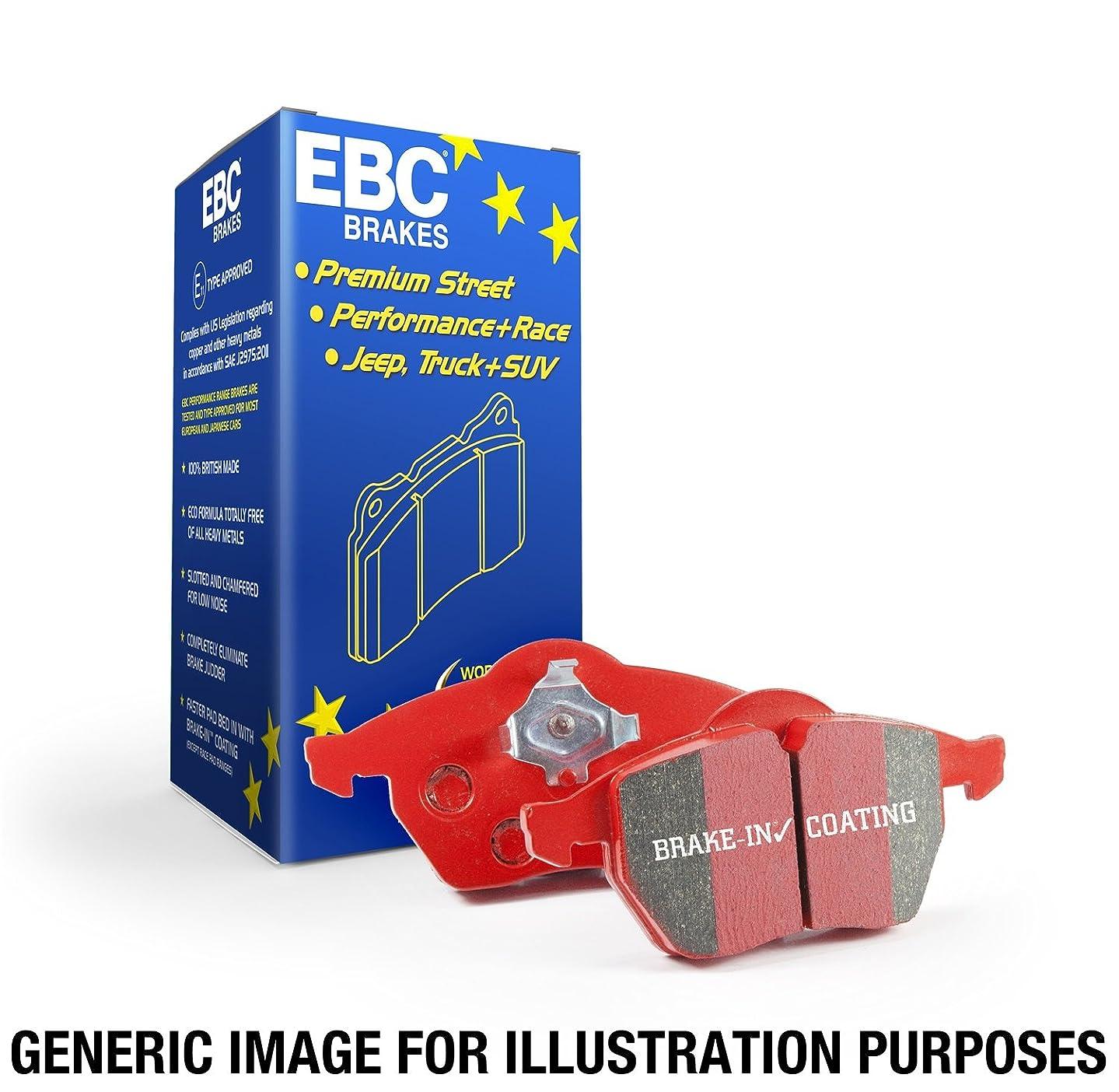 EBC Brakes DP31995C Redstuff Ceramic Low Dust Brake Pad