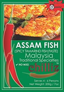 ASSAM FISH (CONCENTRATED SPICY TAMARIND FISH PASTE)