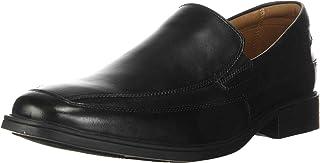Men's Tilden Free Slip-On Loafer