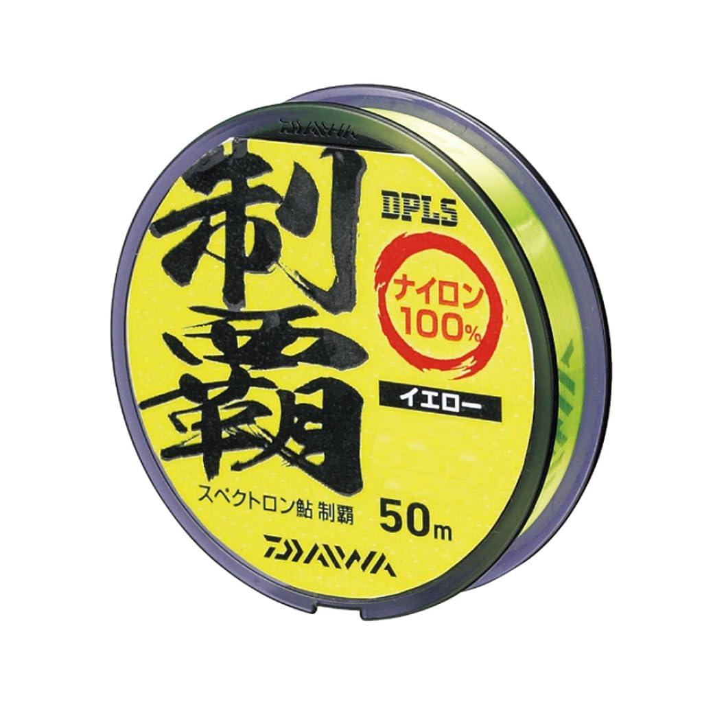 天窓休眠磁気ダイワ(Daiwa) ナイロンライン スペクトロン鮎 制覇 50m 0.4号 イエロー